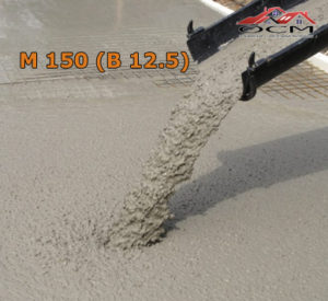 Бетон товарный М 150 (В 12,5), м³
