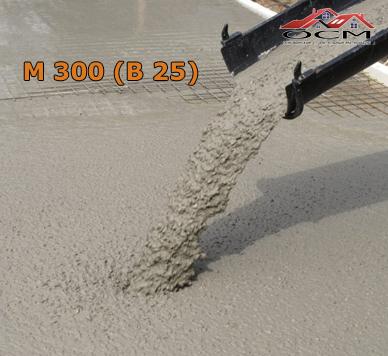 Бетон товарный М 300 (В 25), м³
