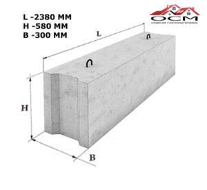 Блок фундаментный ФБС 24-3-6Т