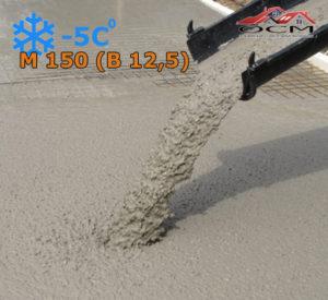 Бетон товарный М 150 (В 12,5) с хим добавкой -5 С, м³