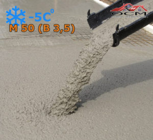 Бетон товарный М 50 (В 3,5) с хим добавкой -5 С, м³