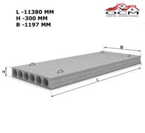 Плита перекрытия бетонная ПБ 114.12-8 К-7