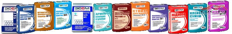 Купить сухие строительные смеси в Харькове